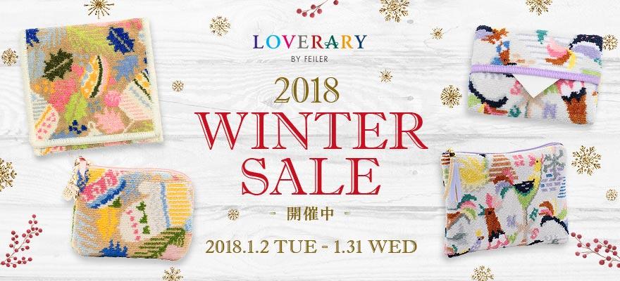 LOVERARY WINTER SALE 2018