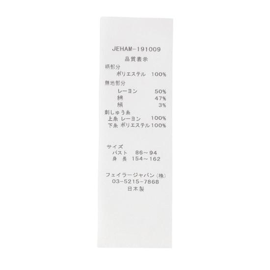 ハンプトンコート 五分袖プルオーバー JEHAM-191009
