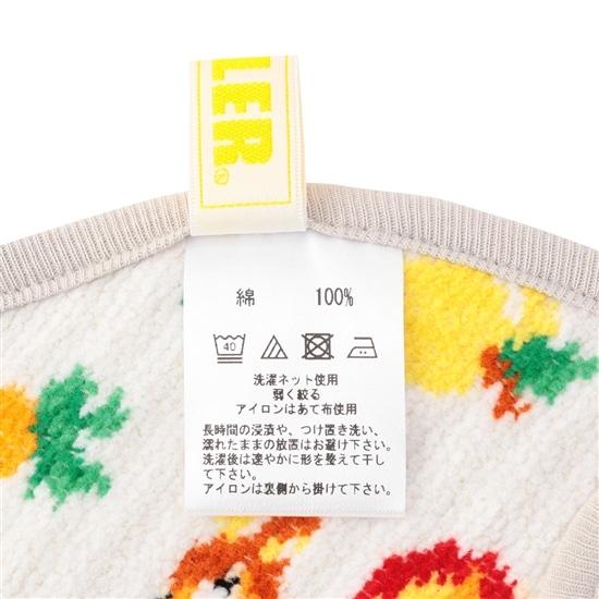 ティップトップフォレスト ベビーギフトセット FL-SET 191308(取扱店舗限定)