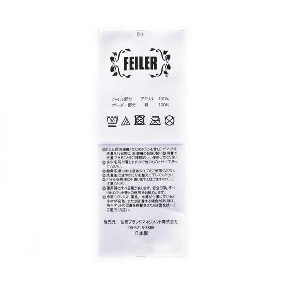 フローラルクラウン トイレマット FLC-181382