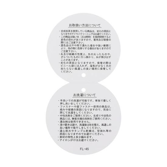 テディドット ガラガラ L/TDD-183112
