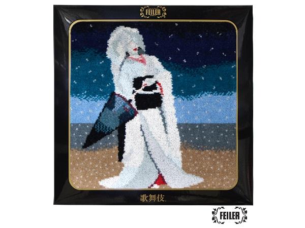 【銀座店・WEB限定品】 歌舞伎コラボ 鷺娘 ウォッシュタオル