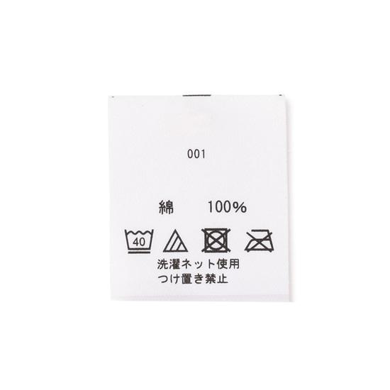 フローラルクラウン ティッシュBOXカバー FLC-181386