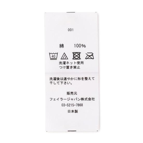 ルシヨン ひざ掛け ROU-199609