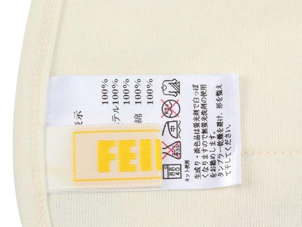 ハイジ ベビーエプロン(パイルスタイ)&ハンカチセット JEHE-SET5001(取扱店舗限定)