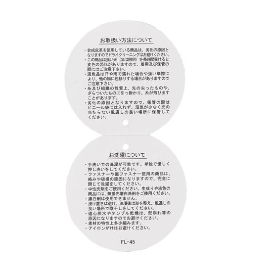 ポンポンバニードリーム 巾着 L/PBD-193016