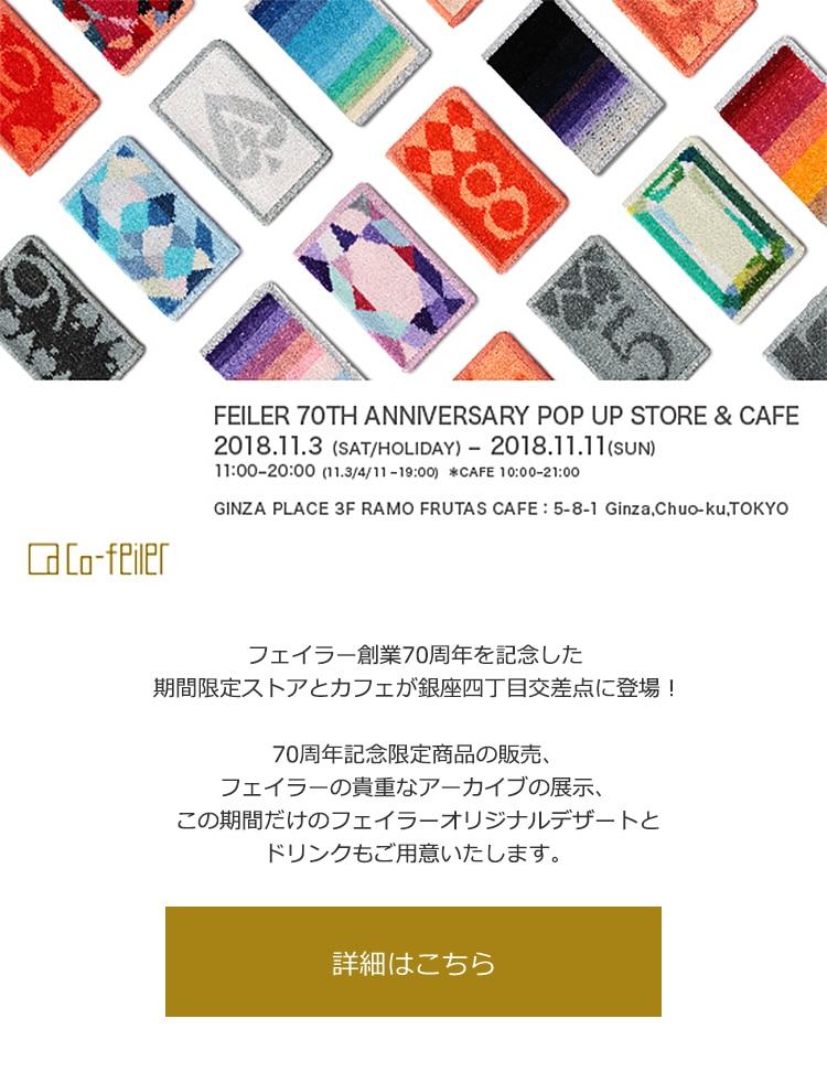 コモン銀座POPUP STORE&CAFE