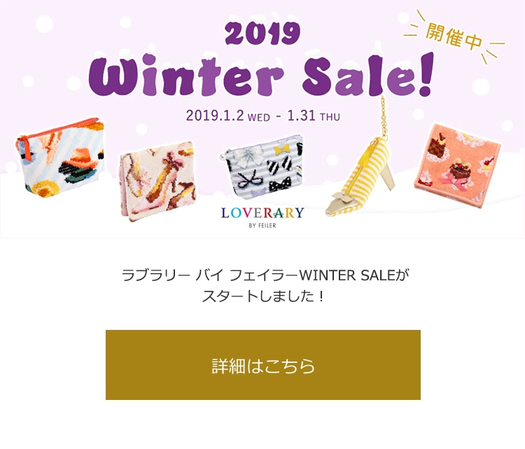 LOVERARY SALE