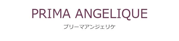 PRIMA ANGELIQUE
