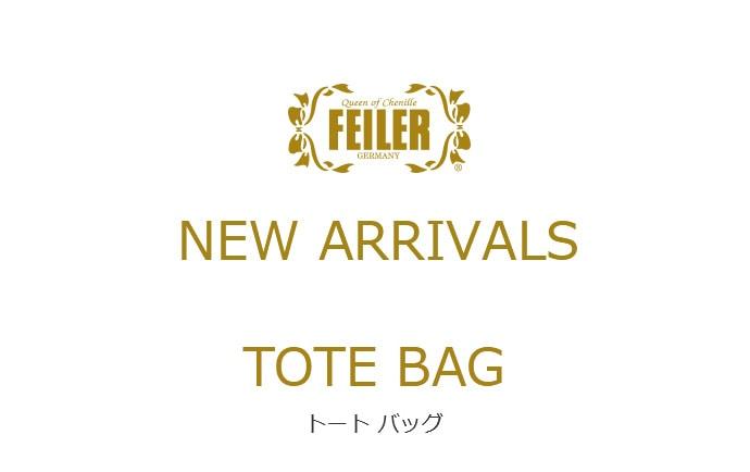 FEILER NEW ARRIVALS TOTO BAG