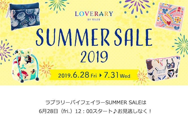 予告 LOVERARY SUMMER SALE 2019