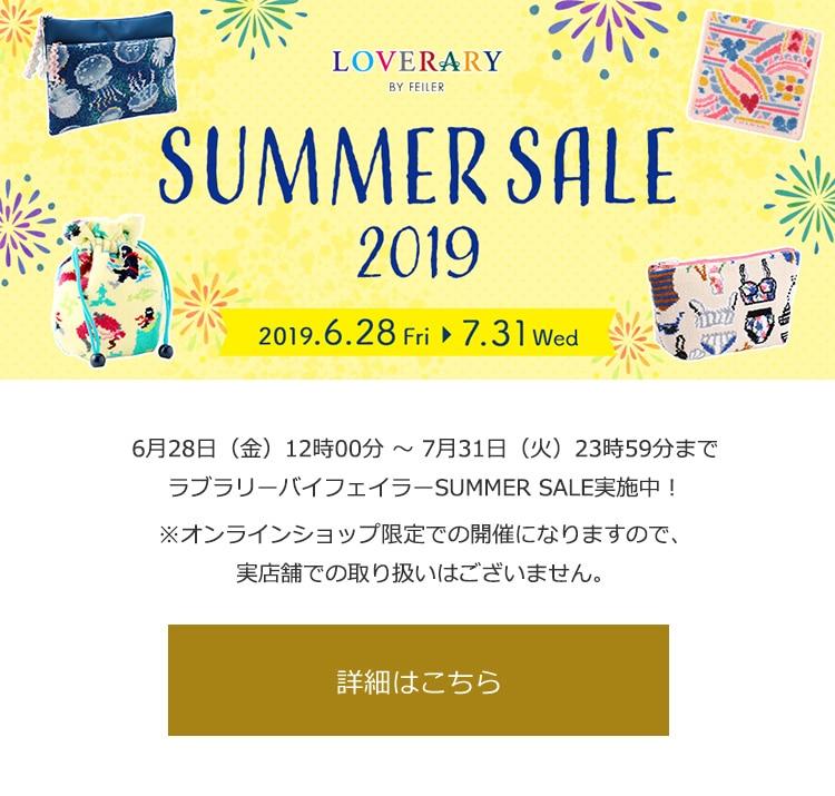 LOVERARY SUMMER SALE 2019