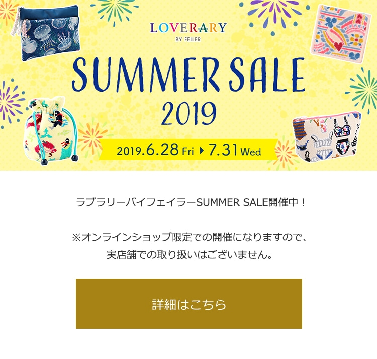 LOVERARY SUMMER SALE 2019
