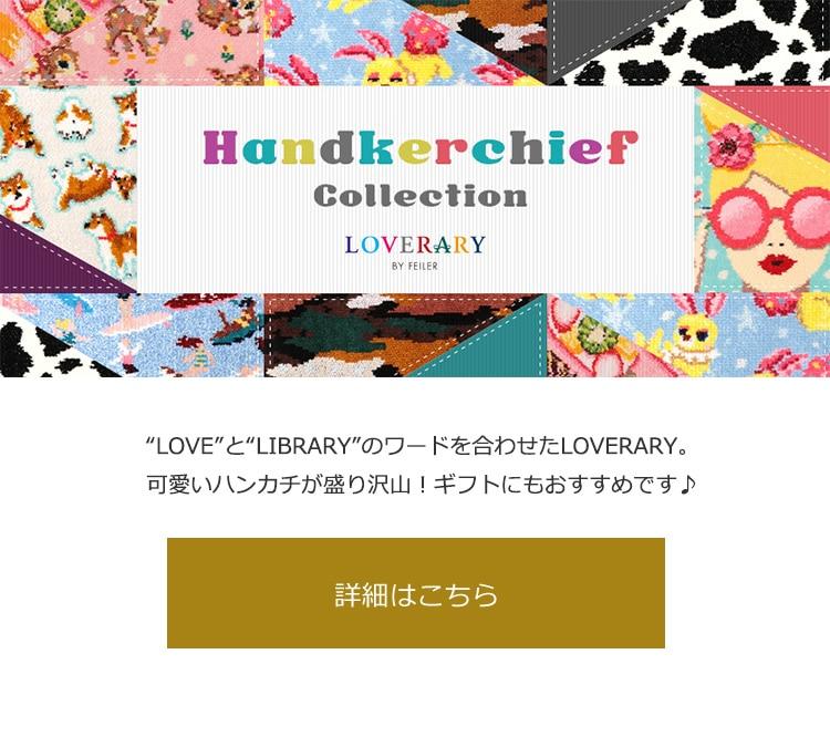 LOVERARY Handkerchief