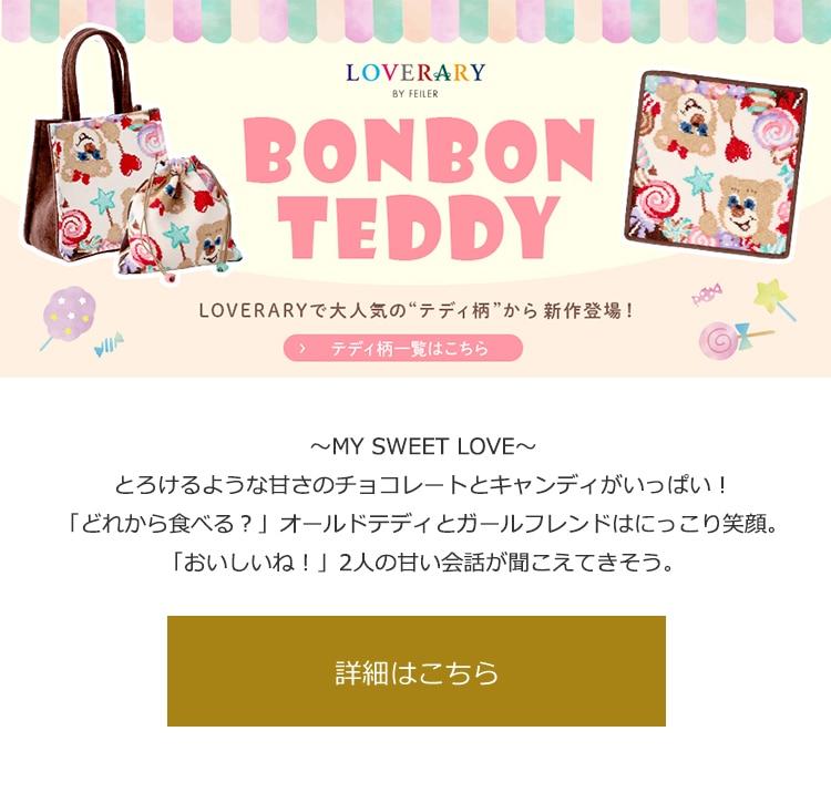 BONBON TEDDY