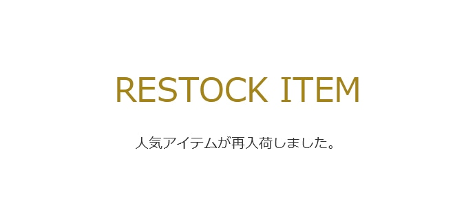 RESTOCK ITEM