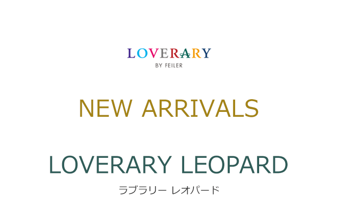 LOVERARY NEW ARRIVALS